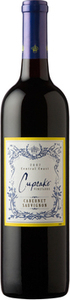 Cupcake Vineyards Cabernet Sauvignon 2012, Central Coast, California Bottle