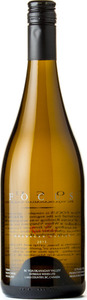 Intrigue Riesling Focus 2013, Okanagan Valley Bottle