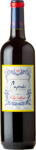 Cupcake Red Velvet 2012, California Bottle