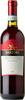 Sartori Valpolicella Classico 2012 Bottle