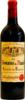 Clone_wine_25187_thumbnail