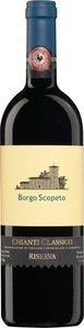 Borgo Scopeto Chianti Classico Riserva 2010 Bottle