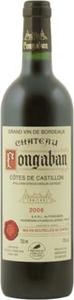 Château Fongaban 2008, Ac Côtes De Castillon Bottle