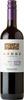 Emiliana Adobe Reserva Merlot 2013 Bottle