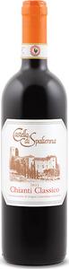 Castello Di Spaltenna Chianti Classico 2011, Docg Bottle