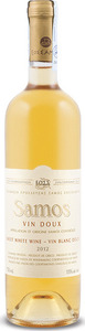 Uwc Samos Vin Doux Muscat 2012, Pdo Samos Bottle