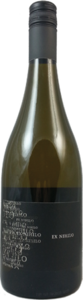 Ex Nihilo Pinot Gris 2013 Bottle
