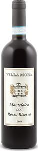 Villa Mora Montefalco Rosso Riserva 2008 Bottle