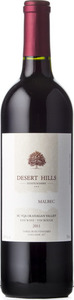 Desert Hills Malbec 2012, BC VQA Okanagan Valley Bottle