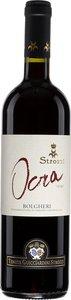 Strozzi Ocra 2012, Doc Bolgheri, Il Sangue Della Terra Bottle
