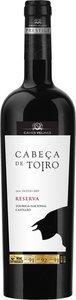 Cabeça De Toiro 2011, Doc Ribatejo Bottle