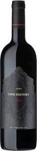 Two Sisters Merlot 2010, VQA Niagara River Bottle