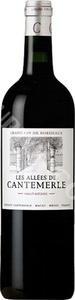 Château Cantemerle Les Allées De Cantemerle 2010, Haut Médoc Bottle