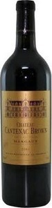 Château Cantenac Brown 2012, Ac Margaux Bottle
