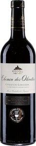 Cave De Roquebrun Chemin Des Olivettes 2013 Bottle