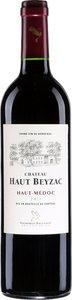 Château Haut Beyzac 2011, Ac Haut Médoc Bottle
