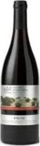Galil Mountain Pinot Noir Kp 2012, Galilee, Kosher For Passover, Non Mevushal Bottle