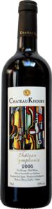 Château Khoury Symphonie 2006 Bottle