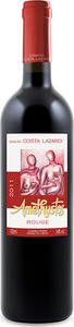 Domaine Costa Lazaridi Amethystos Red 2011, Pgi Drama Bottle
