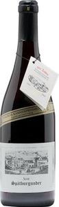 Mayschoss 140 Jahre Jubiläumswein Trocken Pinot Noir 2013, Qualitätswein, Ahr Bottle