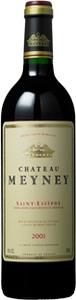 Château Meyney 2010, Ac St Estèphe Bottle