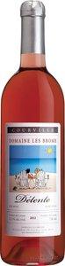 Domaine Les Brome Détente Vin Rosé 2014 Bottle