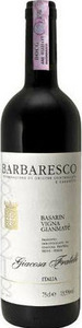 Giacosa Basarin Vigna Gianmaté Barbaresco 2010, Docg Bottle
