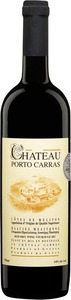 Chateau Porto Carras 2005 Bottle
