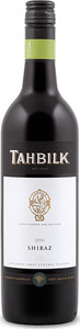 Tahbilk Shiraz 2010, Nagambie Lakes, Central Victoria Bottle