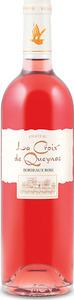 Château La Croix De Queynac Bordeaux Rosé 2014, Ac Bottle