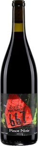 Kutch Wine Block 7 Pinot Noir 2012, Sonoma Coast Bottle