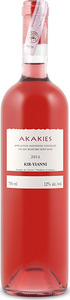 Kir Yianni Akakies Rosé 2014, Ac Amyndeon Bottle