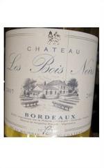 Château Les Bois Noirs, Blanc, Cuvée Classique, Ac Bordeaux, 2007, Michel And Angelita Bauce 2009 Bottle