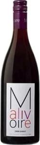 Malivoire Gamay 2014 Bottle