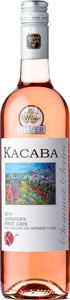 Kacaba Vineyards Jennifer Pinot Gris 2014 Bottle