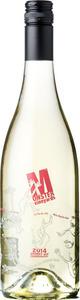 Monster Vineyards Skinny Dip Chardonnay 2014, BC VQA Okanagan Valley Bottle