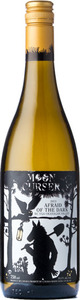 Moon Curser Afraid Of The Dark 2013, BC VQA Okanagan Valley Bottle