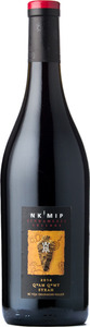 Nk'mip Qwam Qwmt Syrah 2010, BC VQA Okanagan Valley Bottle