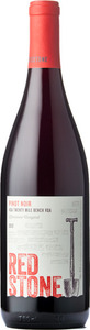 Redstone Pinot Noir 2012, VQA Twenty Mile Bench Bottle