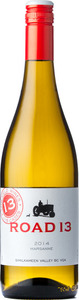Road 13 Vineyards Marsanne 2014, BC VQA Similkameen Valley Bottle