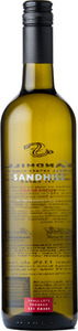 Sandhill Small Lots Chardonnay Single Block B11 Sandhill Estate Vineyard 2013, BC VQA Okanagan Valley Bottle