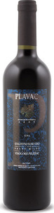 Plavac Frano Milos 2010, Peljesac Peninsula Bottle