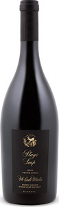 Stags Leap Winery Ne Cede Malis Petite Sirah 2011, Napa Valley Bottle