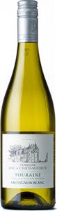 Domaine Roc De Châteauvieux Sauvignon Blanc 2014, Touraine Bottle