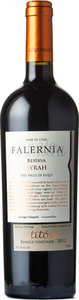 Falernia Titon Vineyard Syrah Reserva 2012, Elqui Valley Bottle