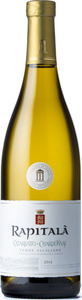 Rapitalà Catarratto Chardonnay 2014, Sicily Bottle