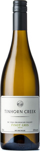 Tinhorn Creek Pinot Gris 2014, BC VQA Okanagan Valley Bottle