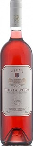 Ktima Biblia Chora Rose Syrah 2014 Bottle