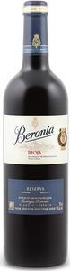 Beronia Reserva 2010, Doca Rioja Bottle