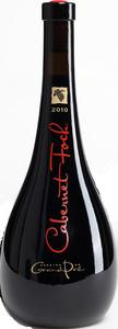 Domaine De Grand Pré Cabernet Foch 2012 Bottle